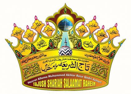 Qadri Razavi
